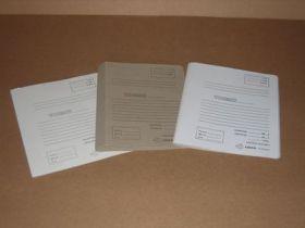 Toimikukaaned A4 valge,pinnal,trükiga Cista/100 (T A4 VH TR) klambrita
