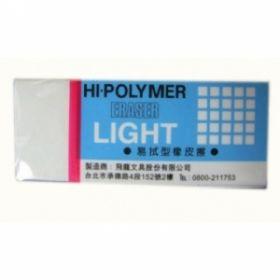 Kustukumm ''Light'' Hi-Polymer ZEL-05, Pentel /48
