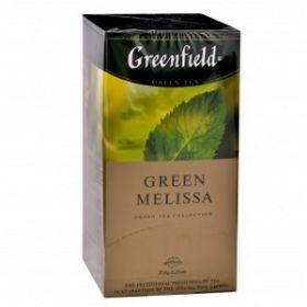 Tee Greenfield Green Melissa, roheline 0435-10 25tkx2g/pk/10