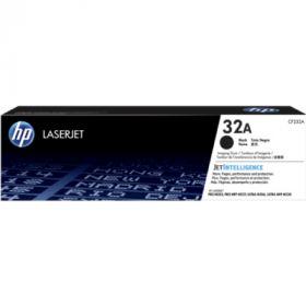 Trummel HP CF232A
